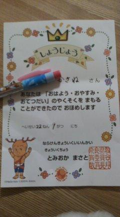 100902_0020_01.jpg