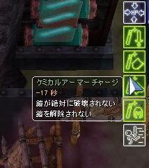 20110518 (3)