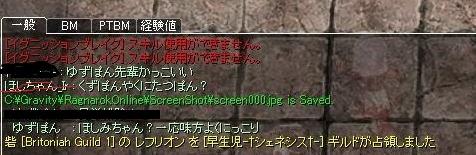 20131017 (7)