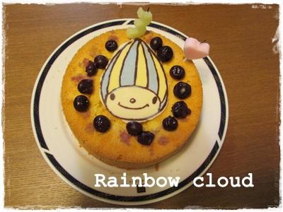 ミナモケーキ