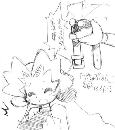 「ぴちゃぷるん~ガーディアンズ」596コマ目