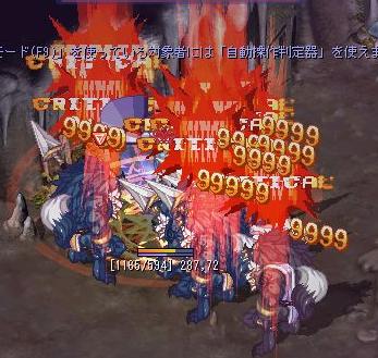 火力上限という名の壁