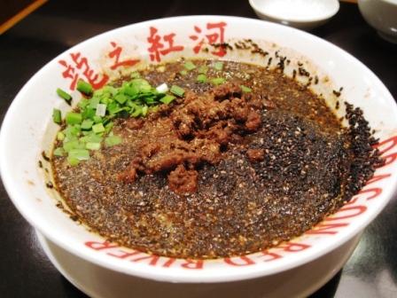 220523坦々麺
