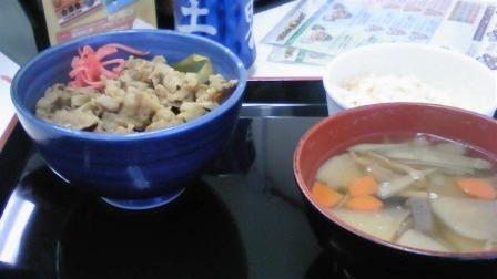 220527牛丼