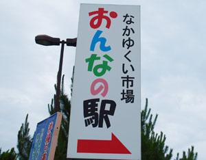 てびち唐揚げ03_ポッパンク