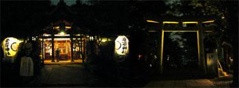 東京ツアー1002_ポッパンク