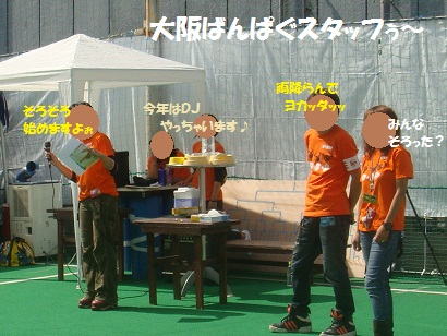 DSC03148_20130203004112.jpg