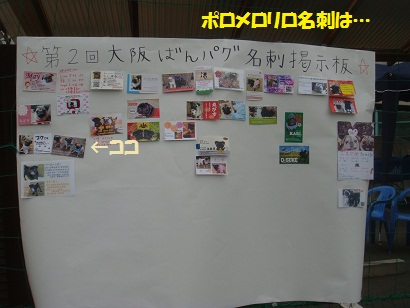 DSC03400.jpg