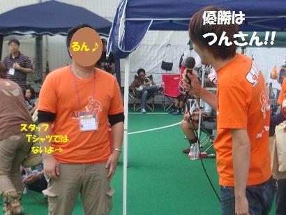 DSC03562_20130219213037.jpg