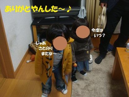 DSC09030.jpg