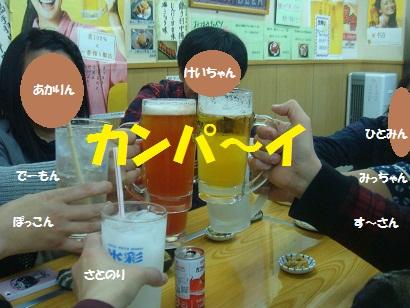PMBS7702.jpg