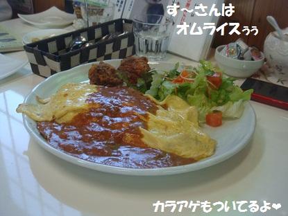 PMBS7792.jpg