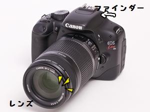 20120207-20120115-1-02_b.jpg