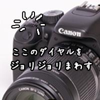 20120207-20120115-1-02_b[1]