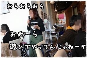 20120219-356.jpg