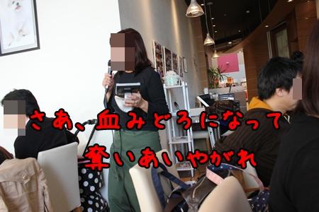 20120220-357.jpg