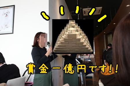 20120220-363.jpg