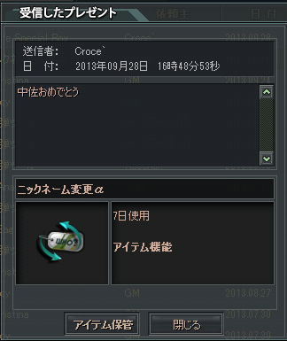 20131030112043dba.png