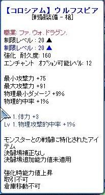 武器1-1
