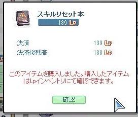 1109 スキリセ本