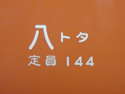 DSC03677_convert_20101112173832.jpg
