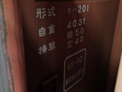 DSC03678_convert_20101112173946.jpg