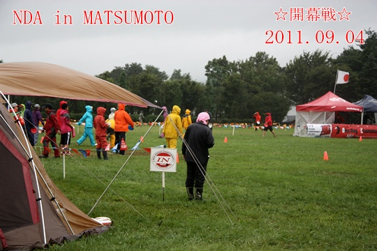2011090414