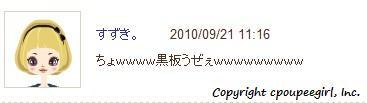 2010y09m21d_155012830.jpg