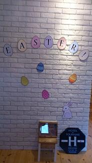 easter2012-1.jpg
