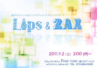 event20110402-01.jpg