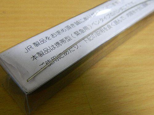 DSCN1493.jpg