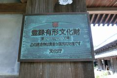 旧井上家住宅!