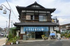 川村煎餅店!