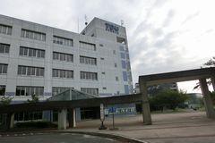 東京電機大学!