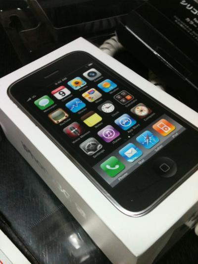 iphone 買いました。