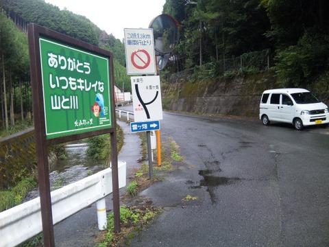 SH3E0021_20101011181305.jpg