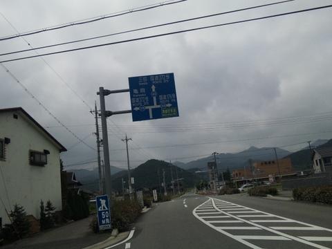 SH3E0022_20100710180242.jpg