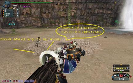 mhf_20111006_231545_454_convert_20111009190749.jpg