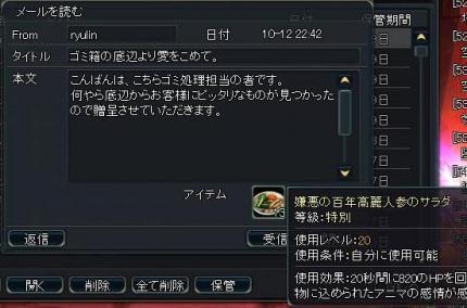 10/13_01