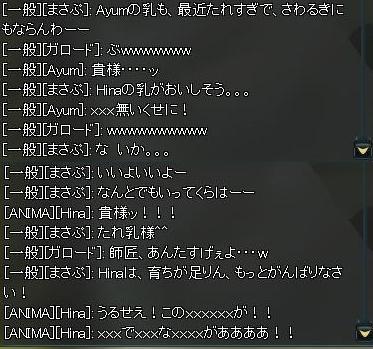 10/17_09