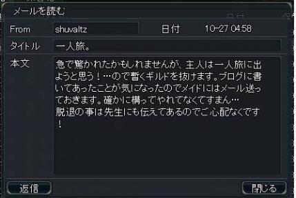 10/29_01