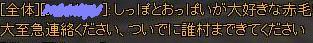 11/7_09