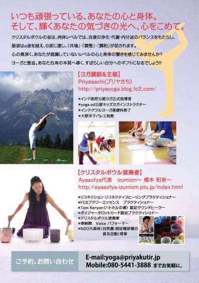 裏面_convert_20110224121512