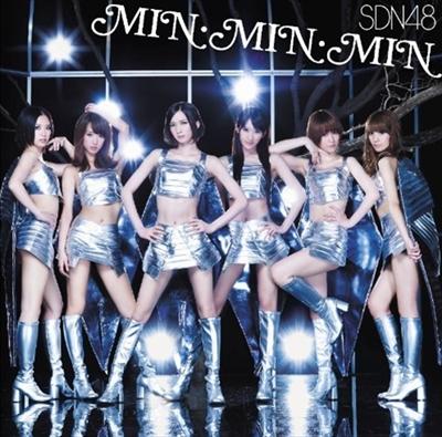 minminmin02