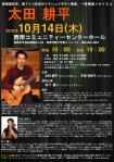 2010_10_14.jpg