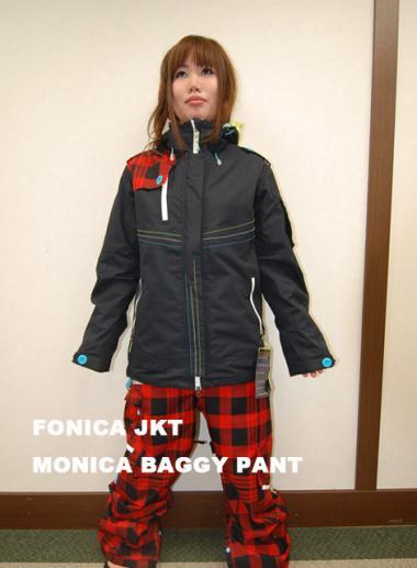 KAORIUCHIGANE-FONICA01.jpg