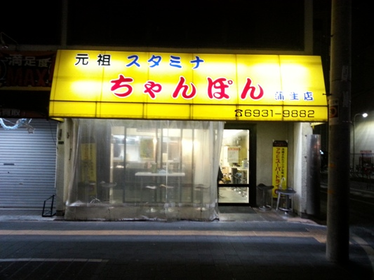 20131122_001014.jpg