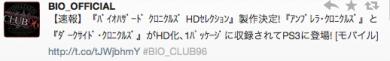 スクリーンショット(2011-10-31 16.13.43)