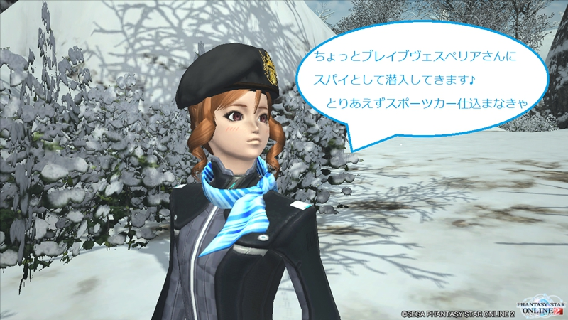 pso20130825_122626_022_R_compressed.jpg