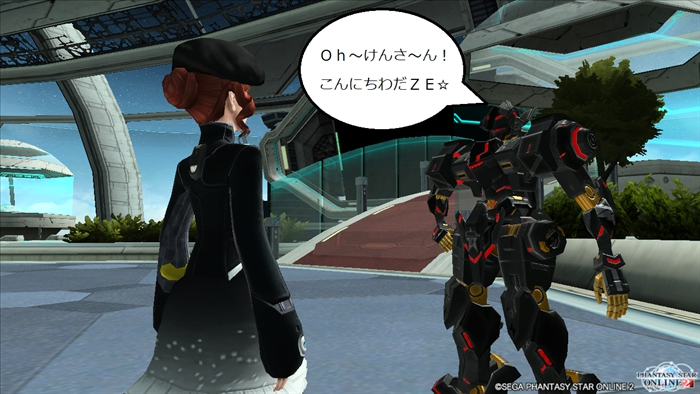 pso20130830_230242_001_R_compressed.jpg